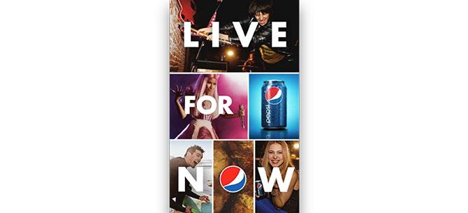 Pepsi Marquee